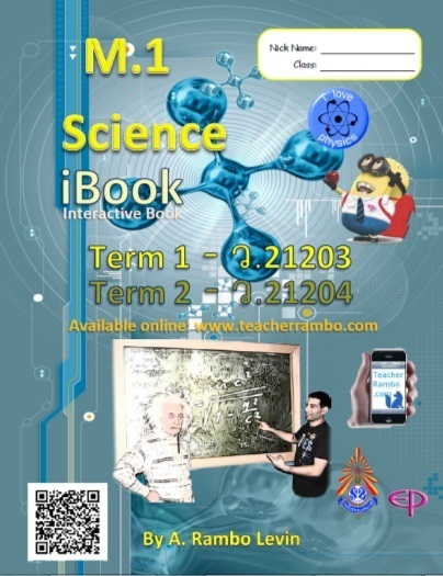 Science iBook (Interactibe Book) for grade 7