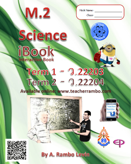 Science iBook (Interactibe Book) for grade 8
