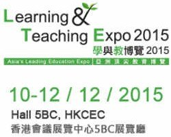 Image for Learning and Teaching Expo 2015