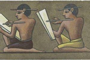 eLearning In Egypt EgyptScribe4
