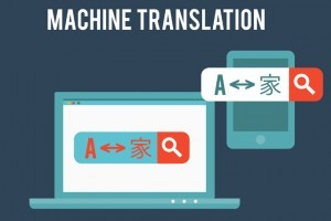 4 Tools For Incorporating Machine Translation