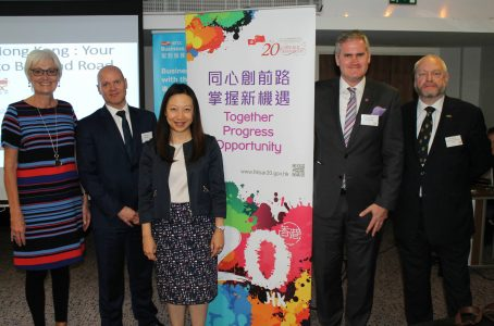 China's Belt And Road Initiative Comes To Bristol