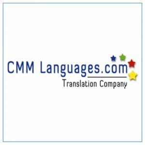 CMM Languages logo